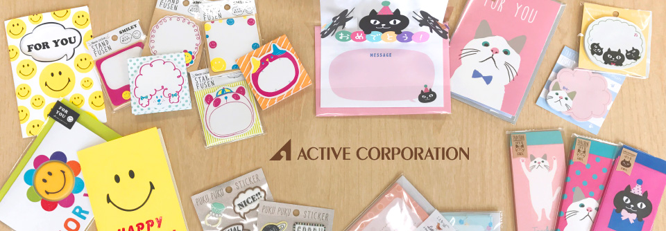 Welcome to active-corporation